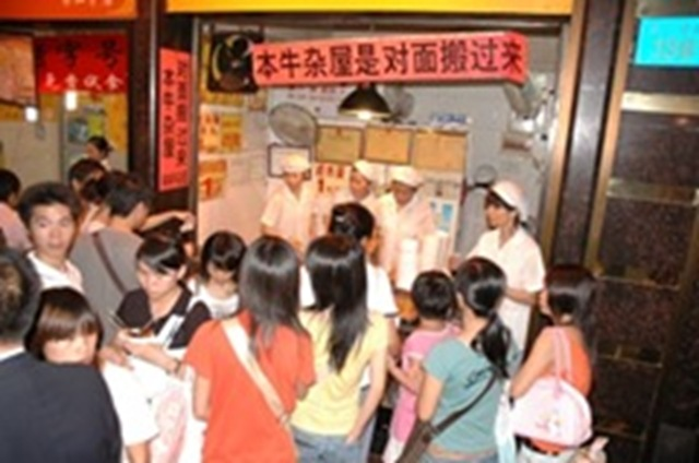 KFC and Macdonald became two of the favorite fast restaurants in China.