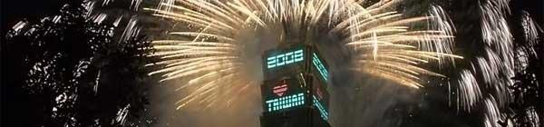 taipei_101_fireworks